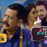 Atithi in House Part 4 Web Series